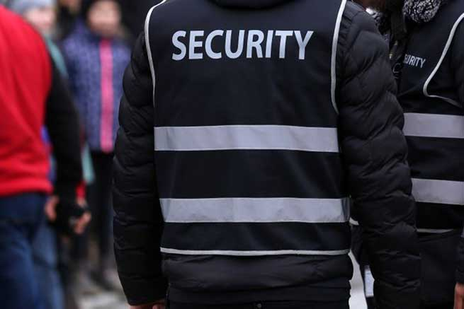 What is Security Guard Meaning